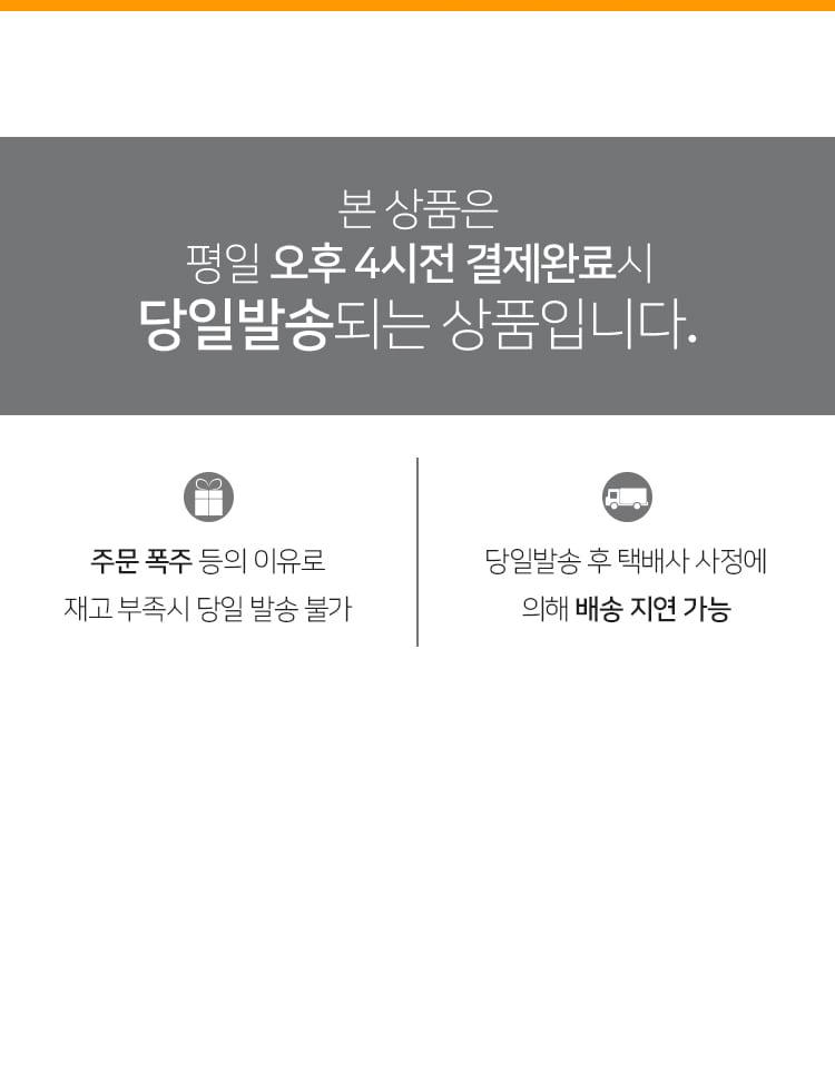 [원더스토어] DOIY 도이 피니트스 도전 30일 - 원더스토어, 13,000원, 플래너, 테마플래너