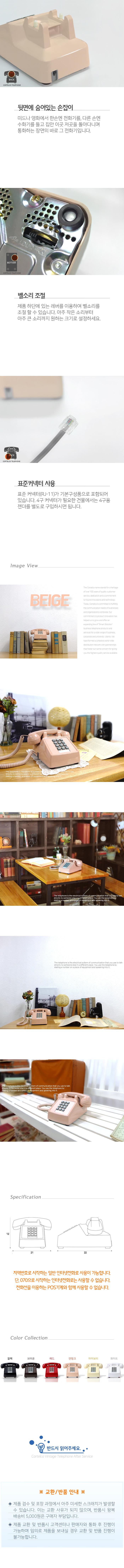 코텔코 Made in USA 빈티지 데스크 유선전화기 연핑크 - 원더스토어, 138,000원, 인테리어전화기, 데스크용