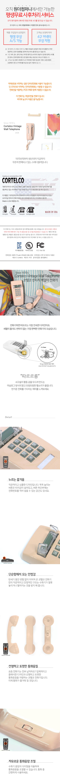 코텔코 Made in USA 빈티지 벽걸이 유선전화기 연핑크 - 원더스토어, 138,000원, 인테리어전화기, 벽걸이용